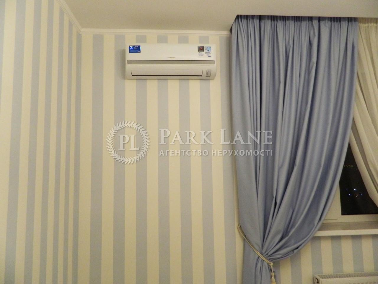 Квартира ул. Шумского Юрия, 5, Киев, Z-477461 - Фото 5