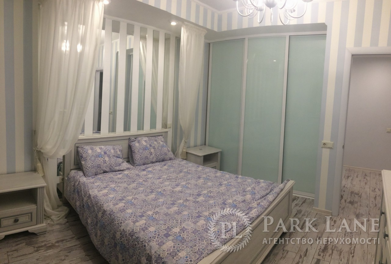 Квартира ул. Шумского Юрия, 5, Киев, Z-477461 - Фото 4