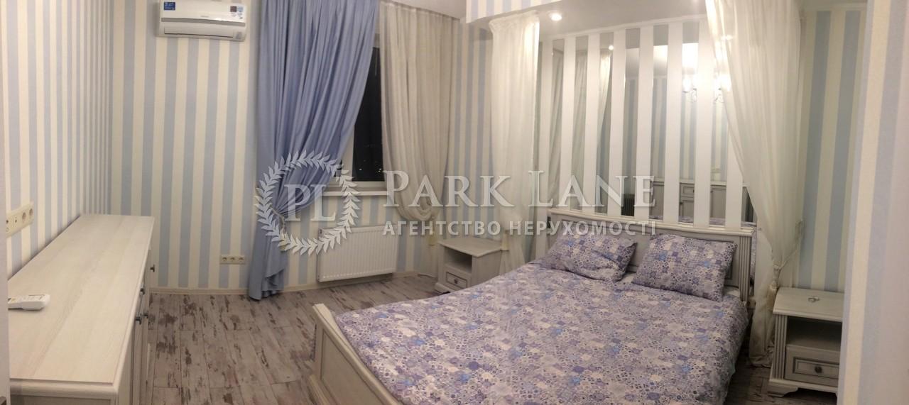 Квартира ул. Шумского Юрия, 5, Киев, Z-477461 - Фото 3