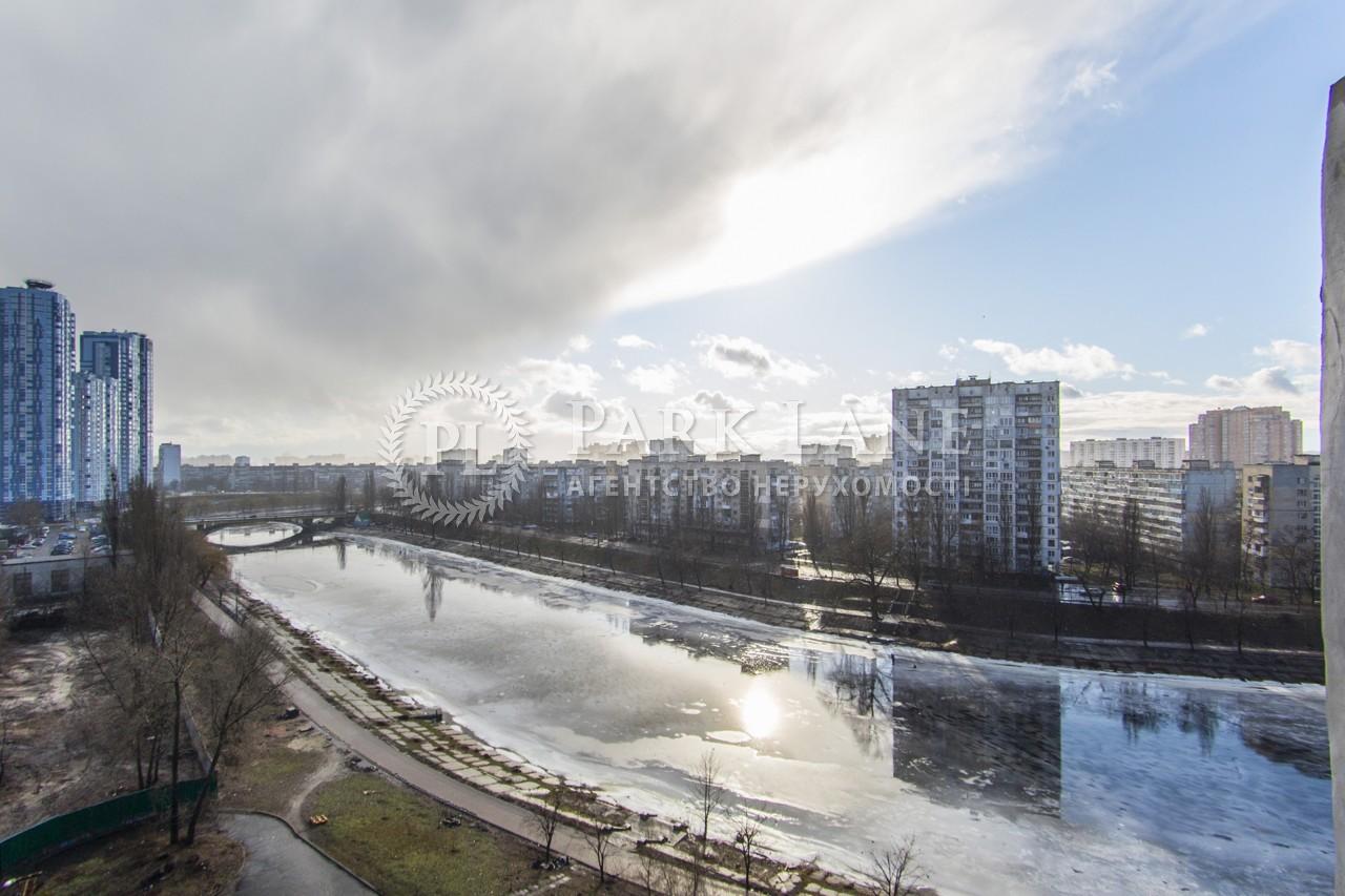 Квартира ул. Сверстюка Евгения (Расковой Марины), 52в, Киев, N-15164 - Фото 33