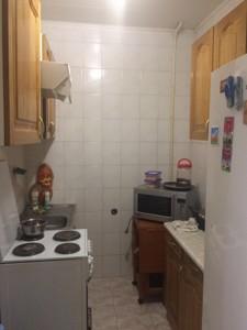 Нежилое помещение, Z-242849, Ипсилантиевский пер. (Аистова), Киев - Фото 6