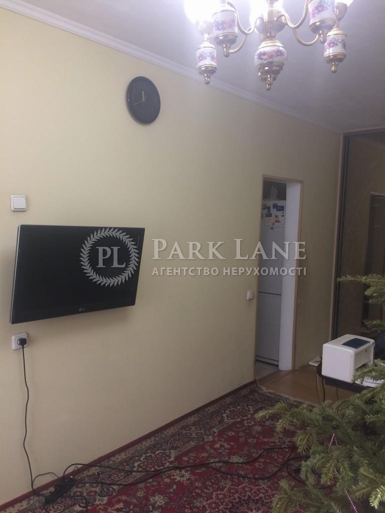 Нежилое помещение, Ипсилантиевский пер. (Аистова), Киев, Z-242849 - Фото 3