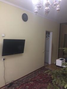 Нежилое помещение, Z-242849, Ипсилантиевский пер. (Аистова), Киев - Фото 5