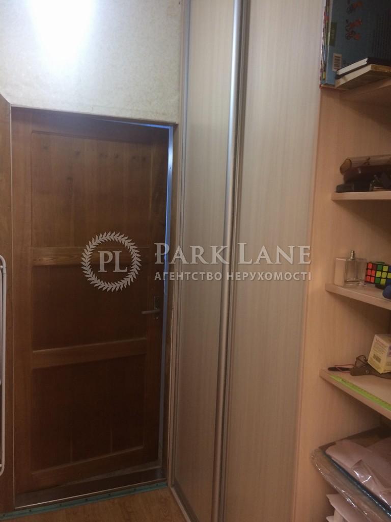 Нежилое помещение, Ипсилантиевский пер. (Аистова), Киев, Z-242849 - Фото 6