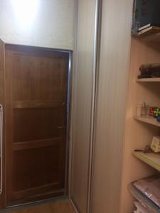 Нежилое помещение, Z-242849, Ипсилантиевский пер. (Аистова), Киев - Фото 8