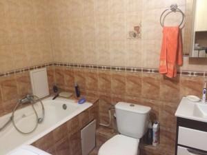 Нежилое помещение, Z-242849, Ипсилантиевский пер. (Аистова), Киев - Фото 7