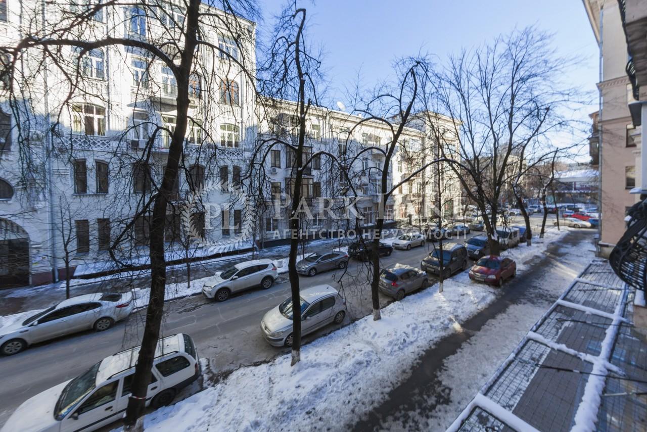 Квартира Z-286273, Шелковичная, 13/2, Киев - Фото 14