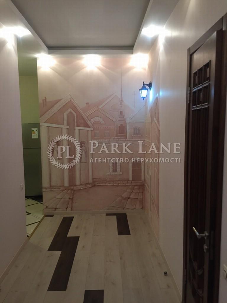 Квартира ул. Коновальца Евгения (Щорса), 32г, Киев, Z-1355258 - Фото 8