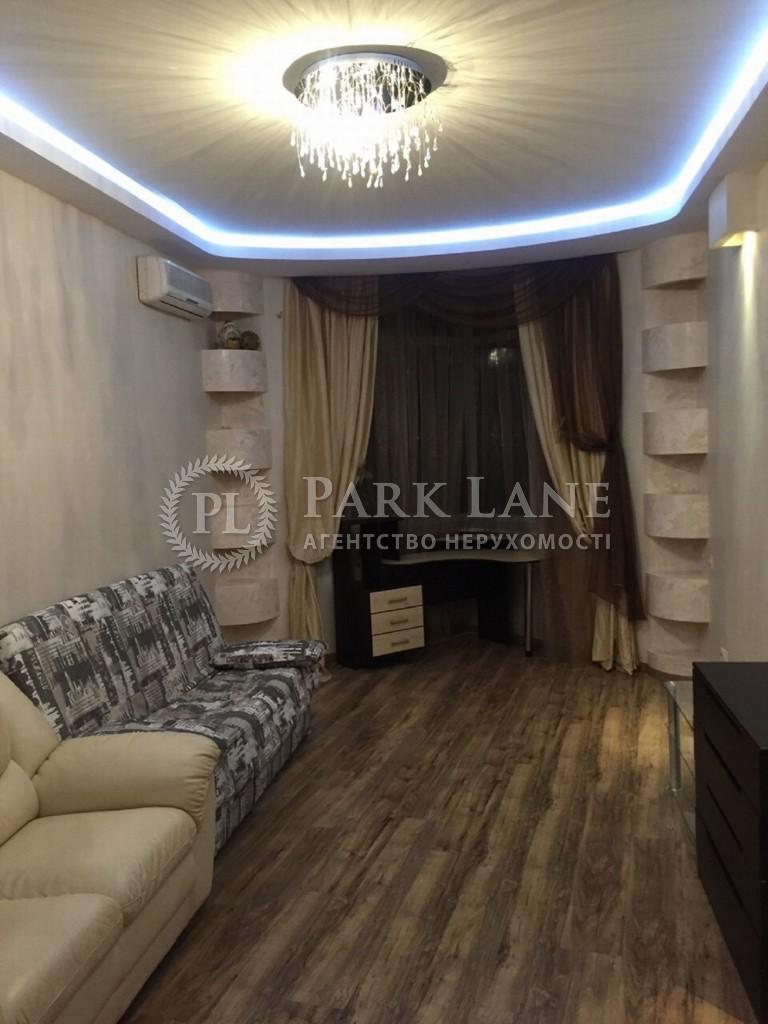 Квартира ул. Коновальца Евгения (Щорса), 32г, Киев, Z-1355258 - Фото 3