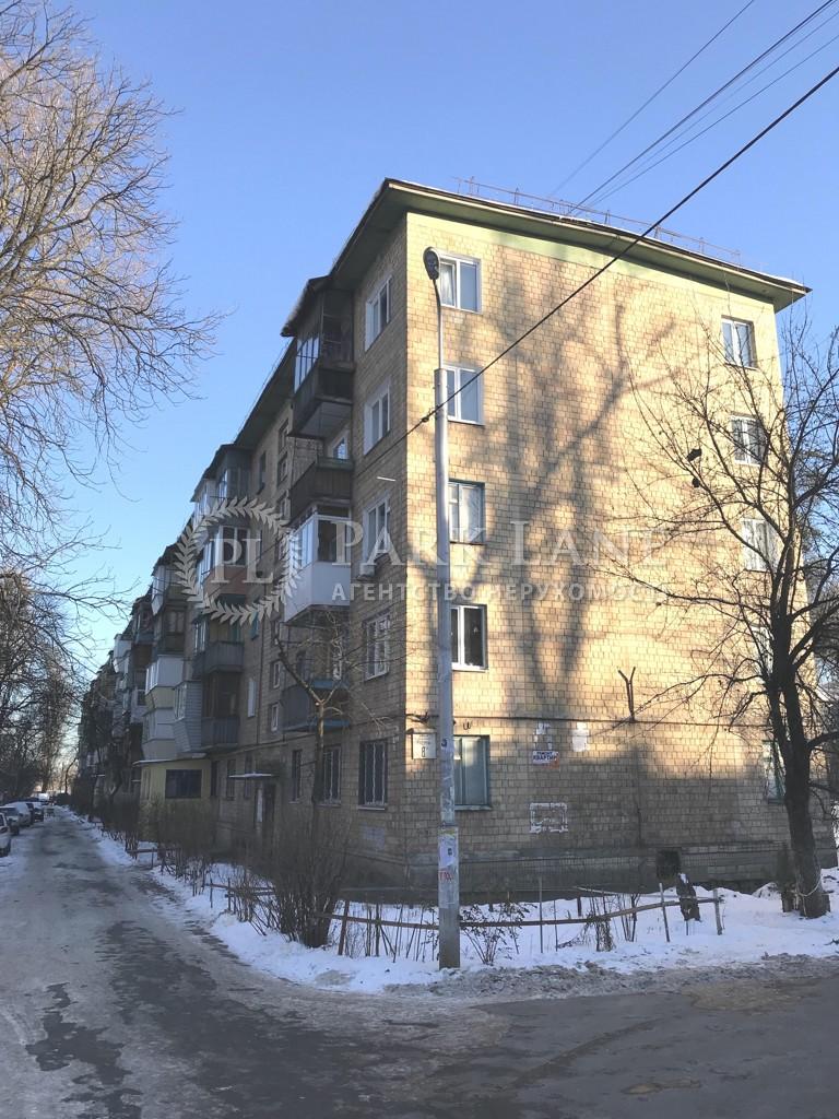 Квартира B-96132, Гречко Маршала, 8д, Киев - Фото 1