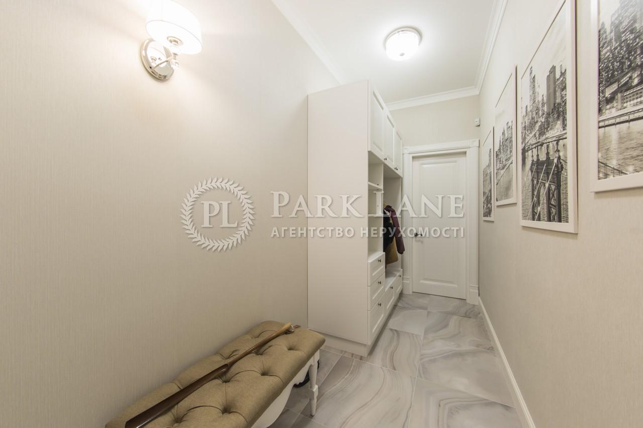 Квартира ул. Саперное Поле, 12, Киев, L-24943 - Фото 26