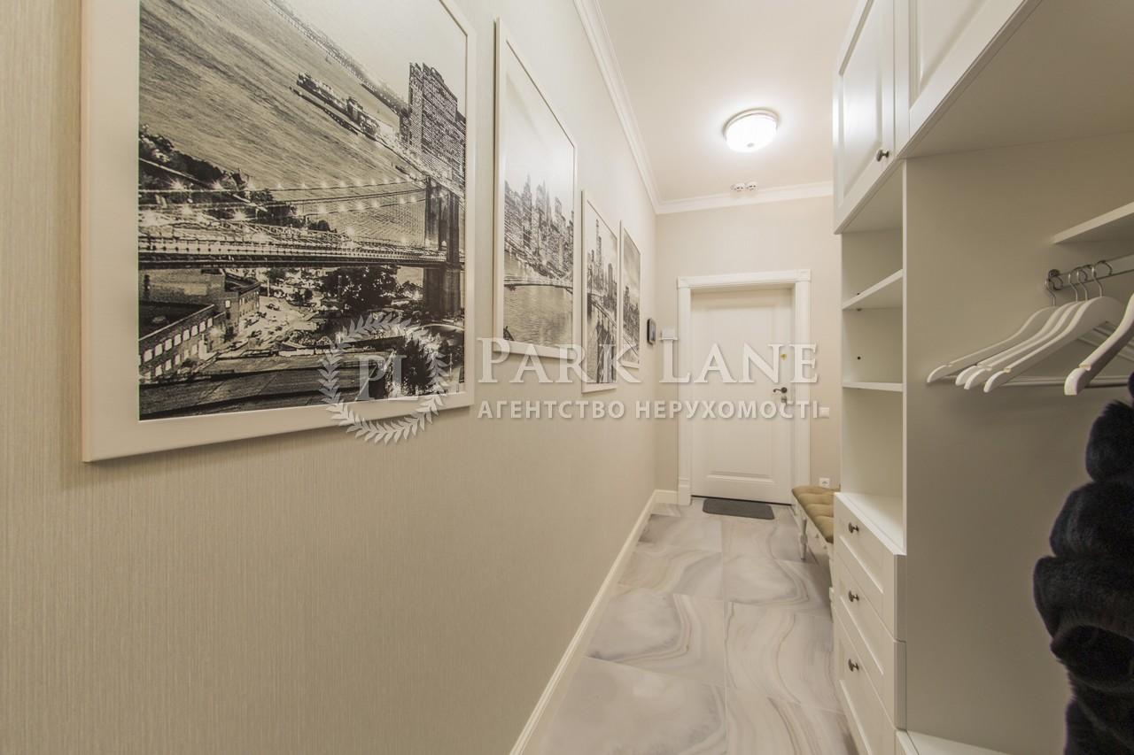 Квартира ул. Саперное Поле, 12, Киев, L-24943 - Фото 25