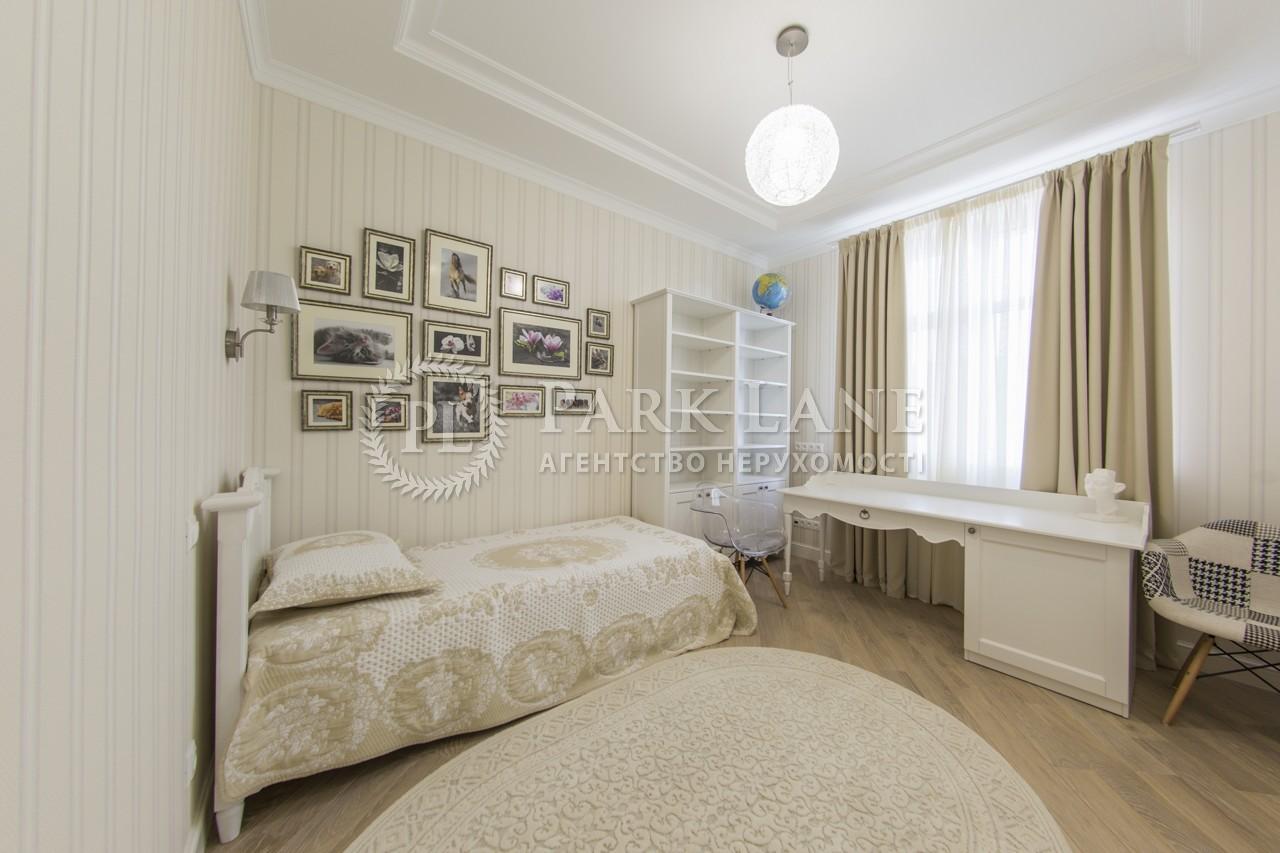 Квартира ул. Саперное Поле, 12, Киев, L-24943 - Фото 14