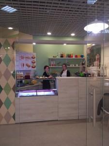 Кафе, R-15097, Луговая (Оболонь), Киев - Фото 7