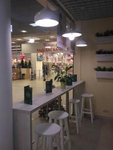 Кафе, R-15097, Луговая (Оболонь), Киев - Фото 9