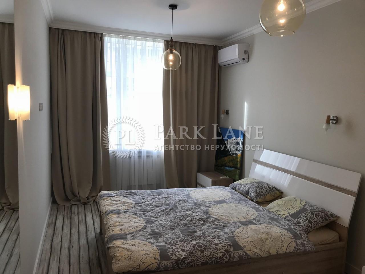 Квартира ул. Лютеранская, 21, Киев, R-15100 - Фото 3