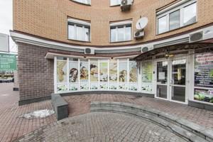 Салон красоты, X-31050, Героев Сталинграда просп., Киев - Фото 28