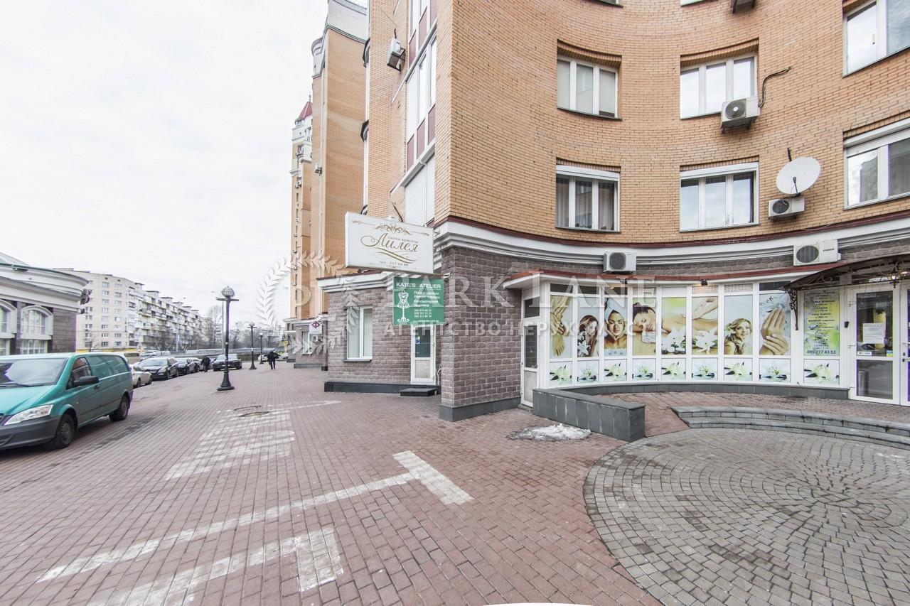 Салон красоты, X-31050, Героев Сталинграда просп., Киев - Фото 29