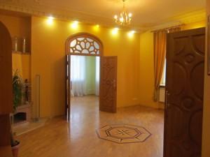 Квартира Z-1795384, Хмельницкого Богдана, 35/1, Киев - Фото 5
