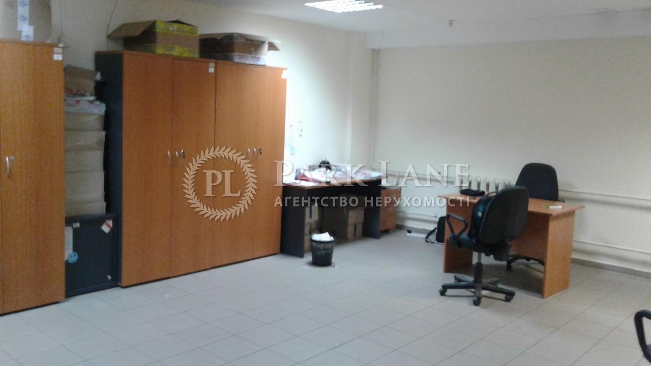 Офіс, вул. Межигірська, Київ, D-30096 - Фото 3