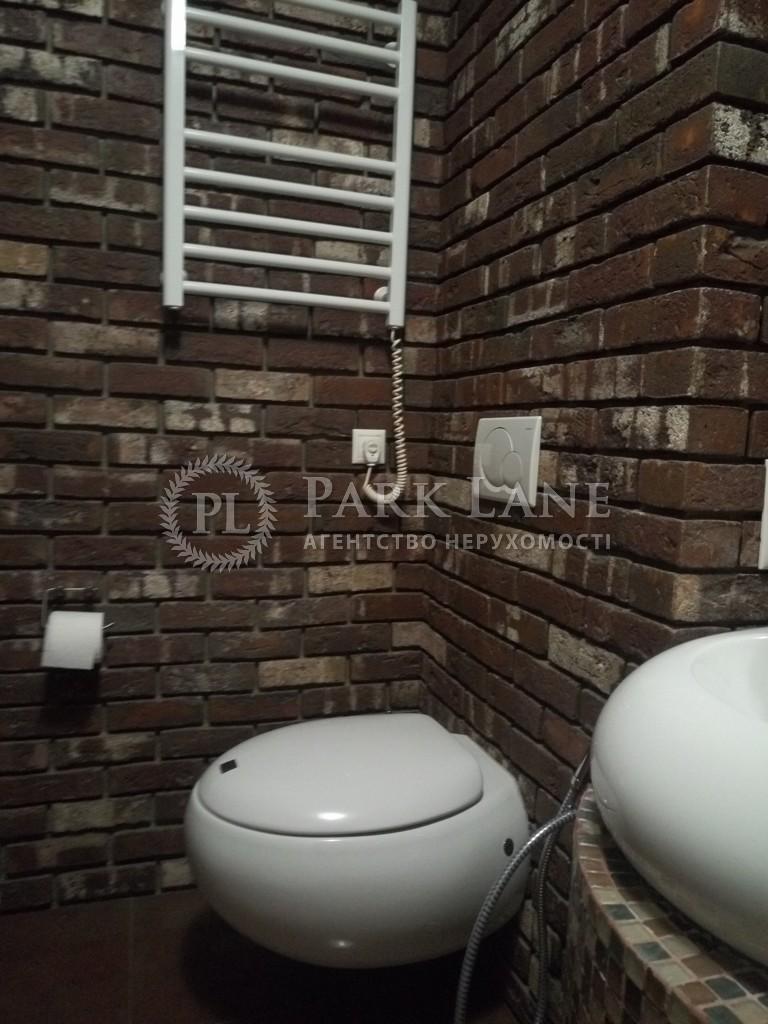 Квартира вул. Дніпровська наб., 1, Київ, G-29046 - Фото 18