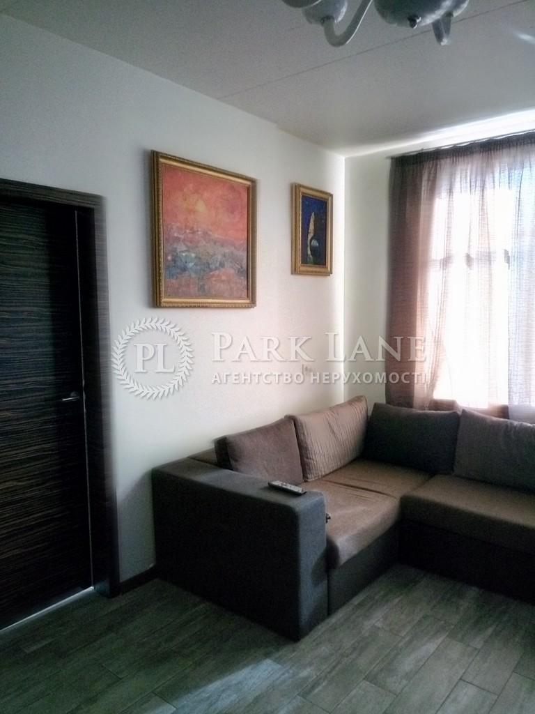 Квартира вул. Дніпровська наб., 1, Київ, G-29046 - Фото 4