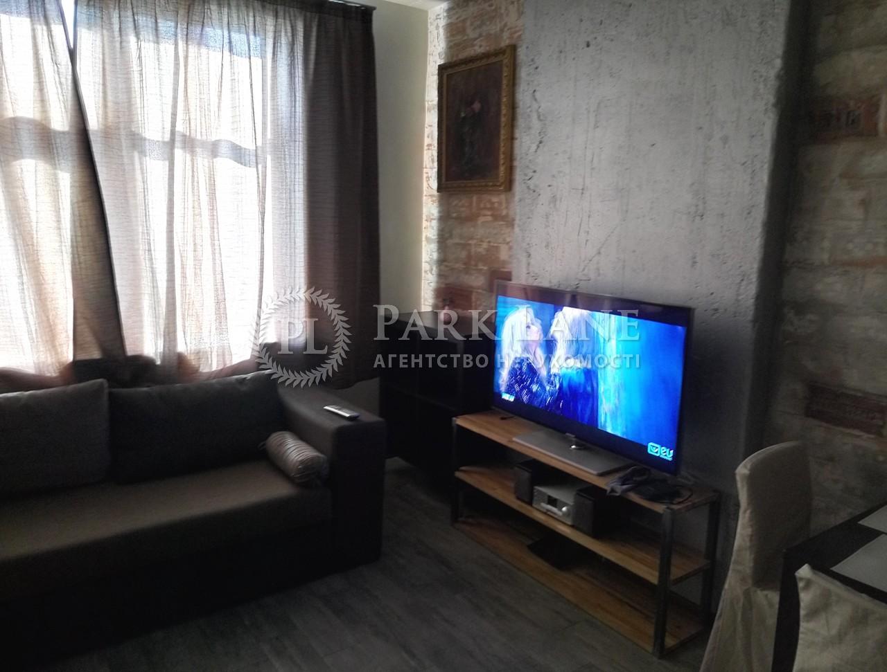 Квартира вул. Дніпровська наб., 1, Київ, G-29046 - Фото 6