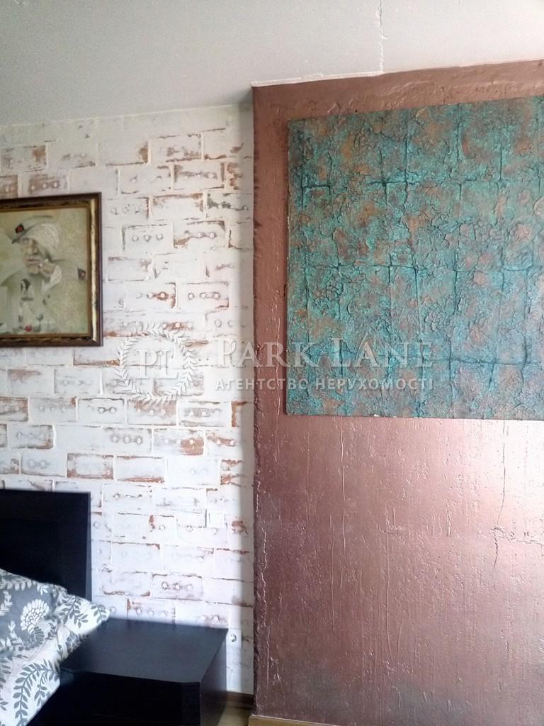 Квартира вул. Дніпровська наб., 1, Київ, G-29046 - Фото 10