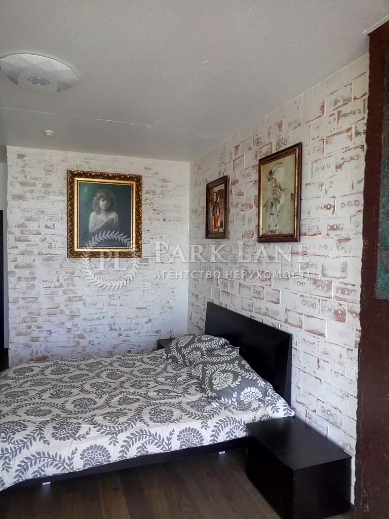 Квартира вул. Дніпровська наб., 1, Київ, G-29046 - Фото 9