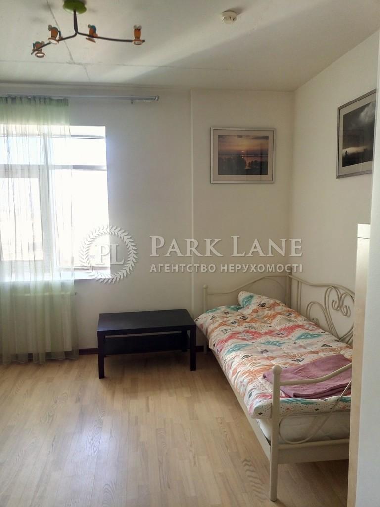 Квартира вул. Дніпровська наб., 1, Київ, G-29046 - Фото 12