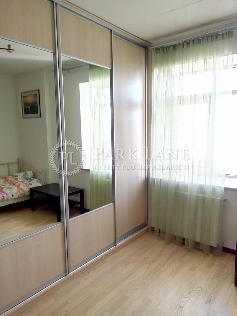 Квартира вул. Дніпровська наб., 1, Київ, G-29046 - Фото 13