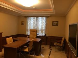 Офис, N-17155, Шота Руставели, Киев - Фото 4