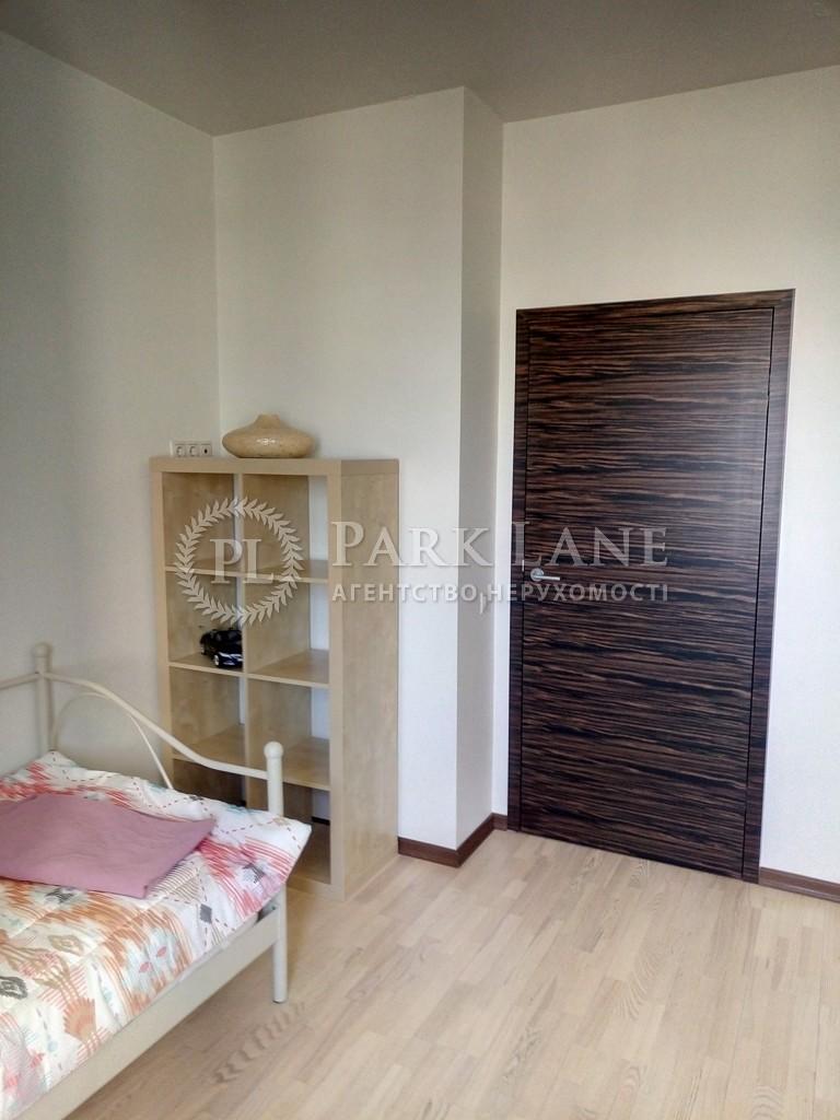 Квартира вул. Дніпровська наб., 1, Київ, G-29046 - Фото 14