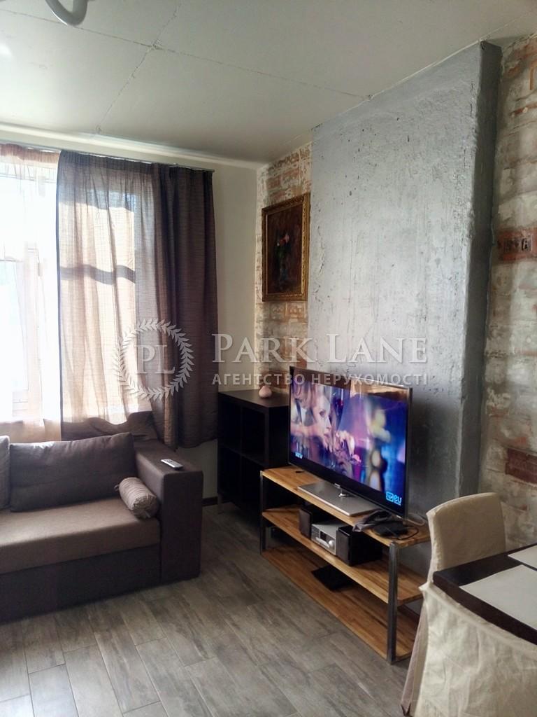 Квартира вул. Дніпровська наб., 1, Київ, G-29046 - Фото 5
