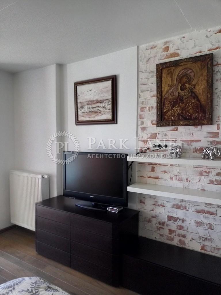 Квартира вул. Дніпровська наб., 1, Київ, G-29046 - Фото 3