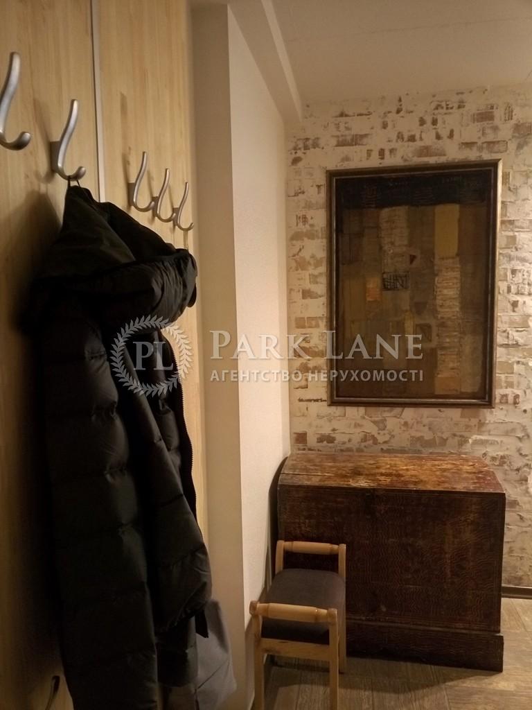 Квартира вул. Дніпровська наб., 1, Київ, G-29046 - Фото 20