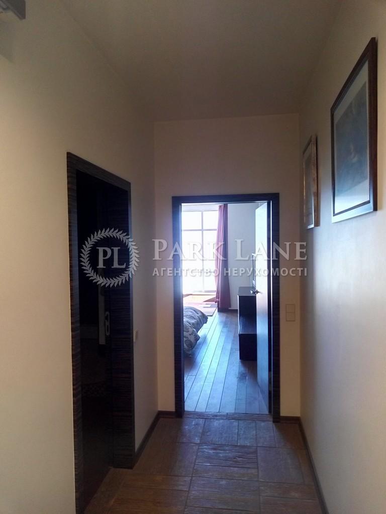 Квартира вул. Дніпровська наб., 1, Київ, G-29046 - Фото 19