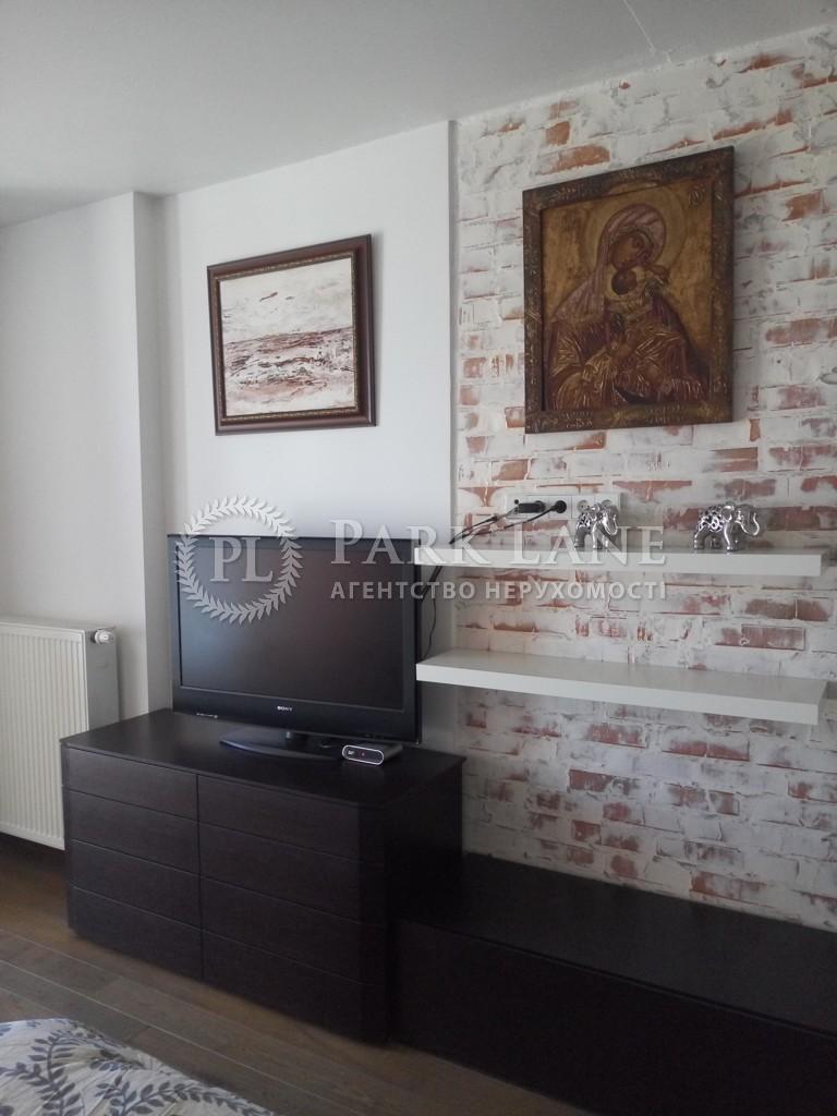 Квартира вул. Дніпровська наб., 1, Київ, G-29046 - Фото 2