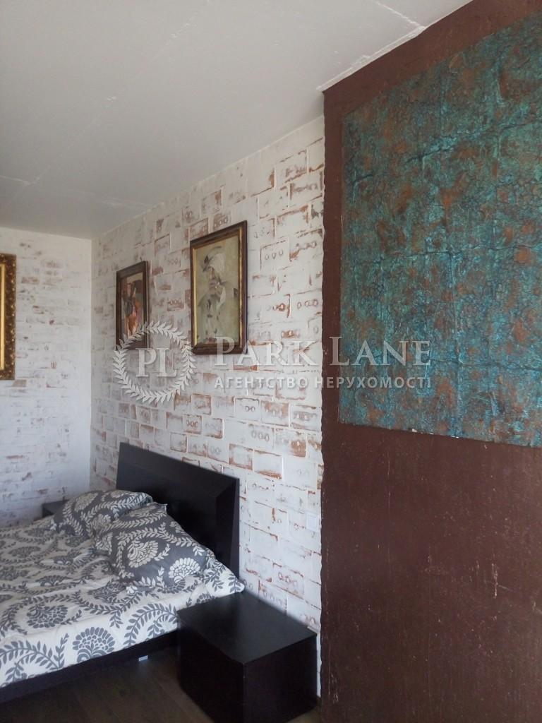 Квартира вул. Дніпровська наб., 1, Київ, G-29046 - Фото 11