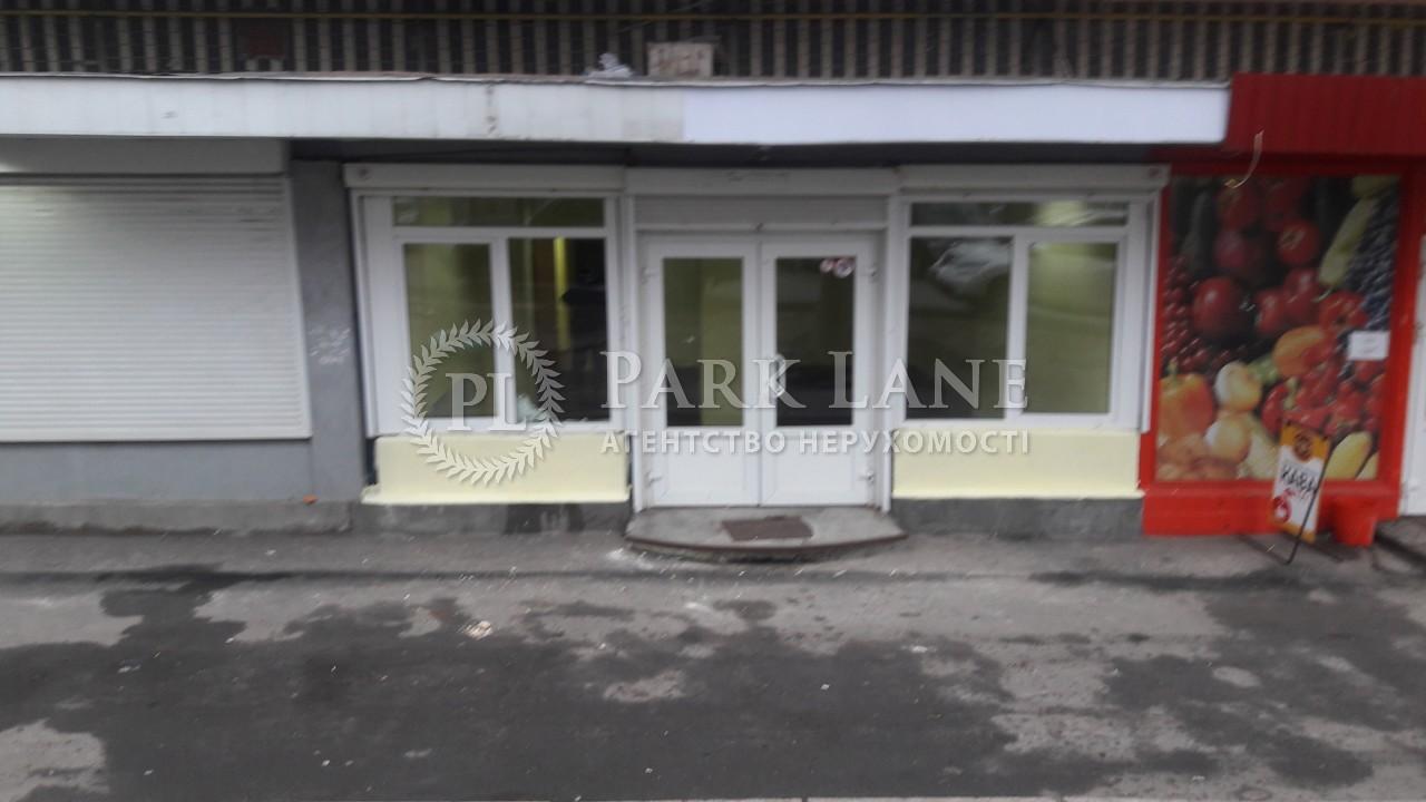 Нежилое помещение, ул. Печенежская, Киев, R-14364 - Фото 5