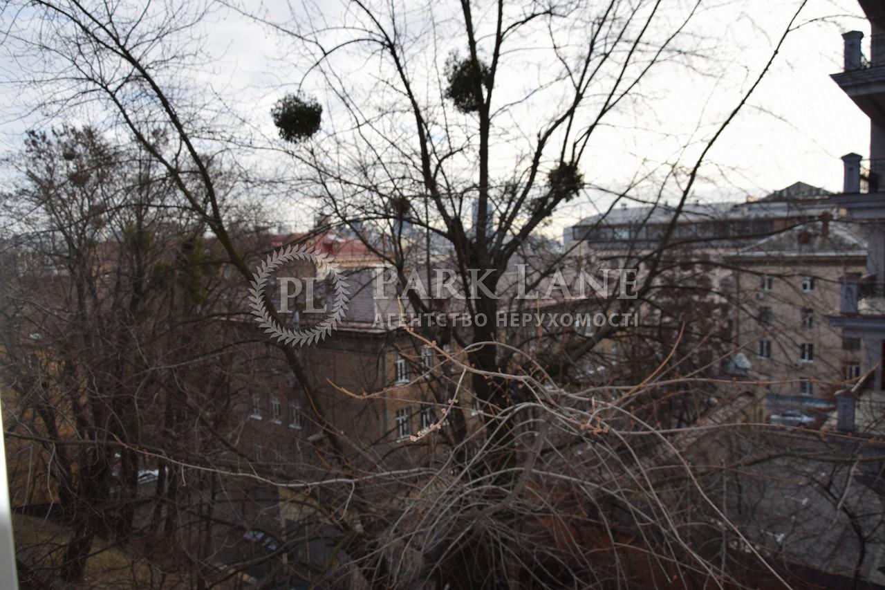 Квартира ул. Малоподвальная, 21/8, Киев, R-14576 - Фото 18