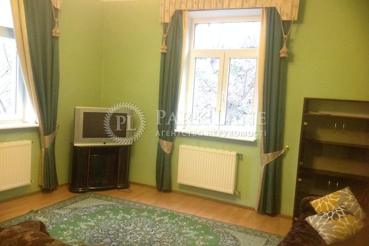 Дом ул. Добровольческих батальонов (Панфиловцев), Киев, B-72245 - Фото 1