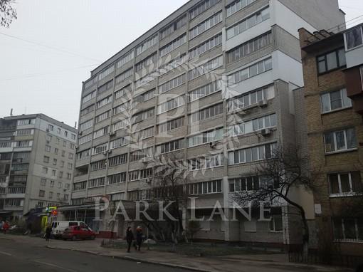 Квартира, R-5016, 16