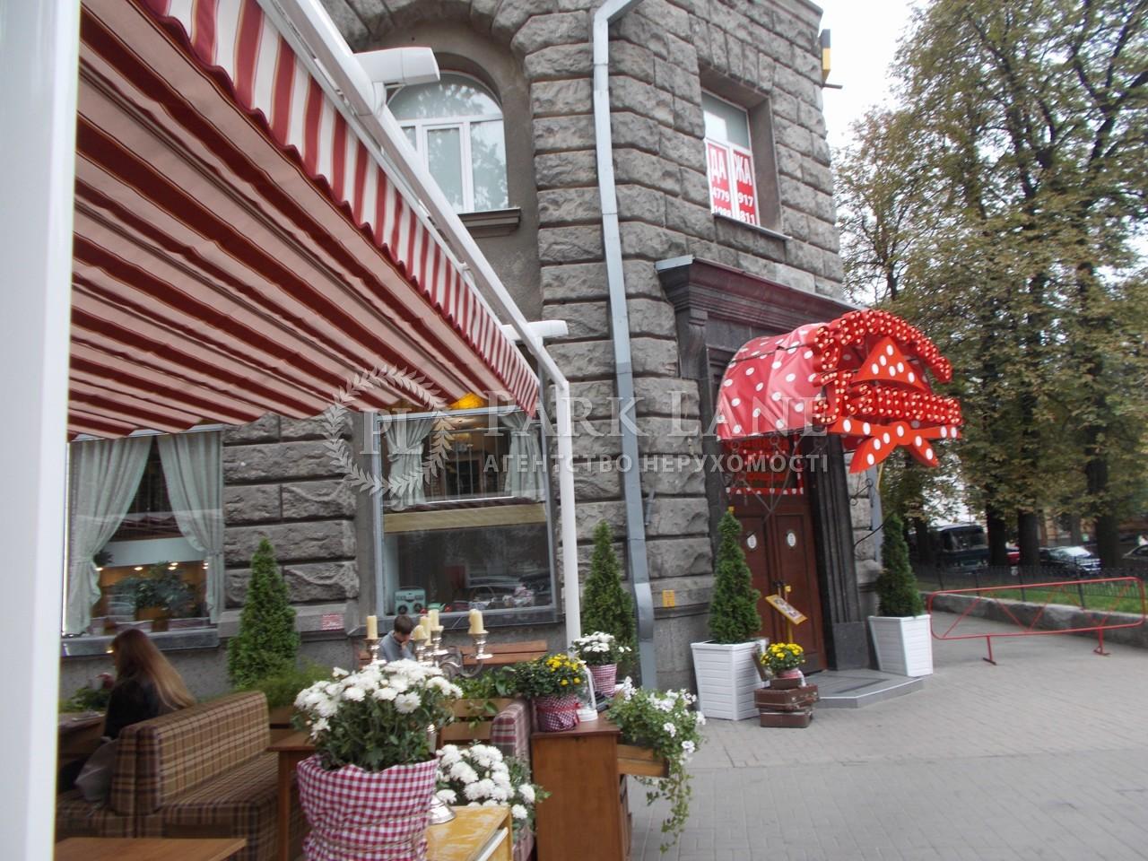 Ресторан, вул. Банкова, Київ, R-14955 - Фото 20