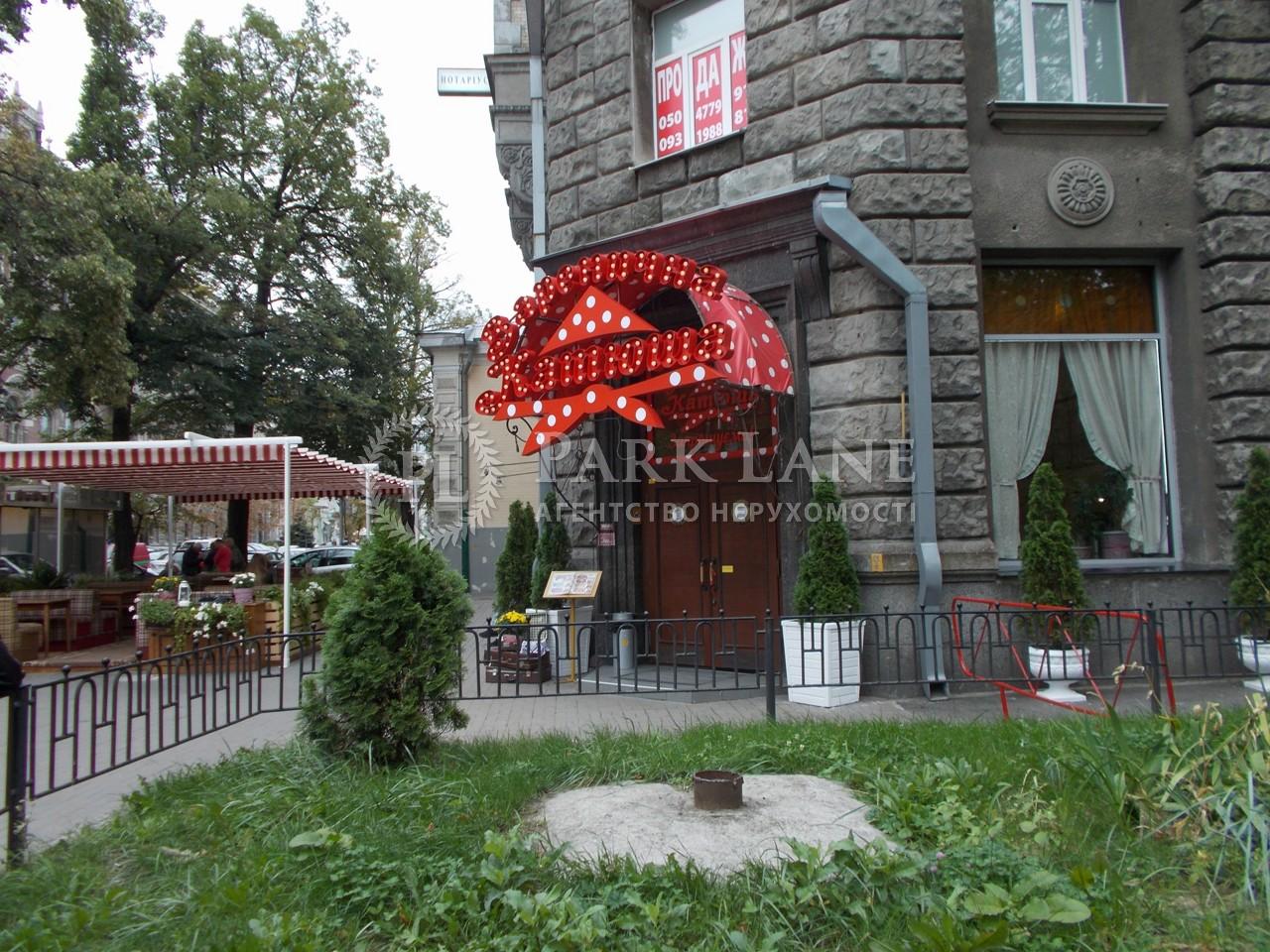 Ресторан, вул. Банкова, Київ, R-14955 - Фото 21