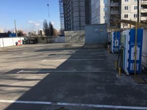 Нежилое помещение, B-96209, Брожко Владимира (Кировоградская), Киев - Фото 18