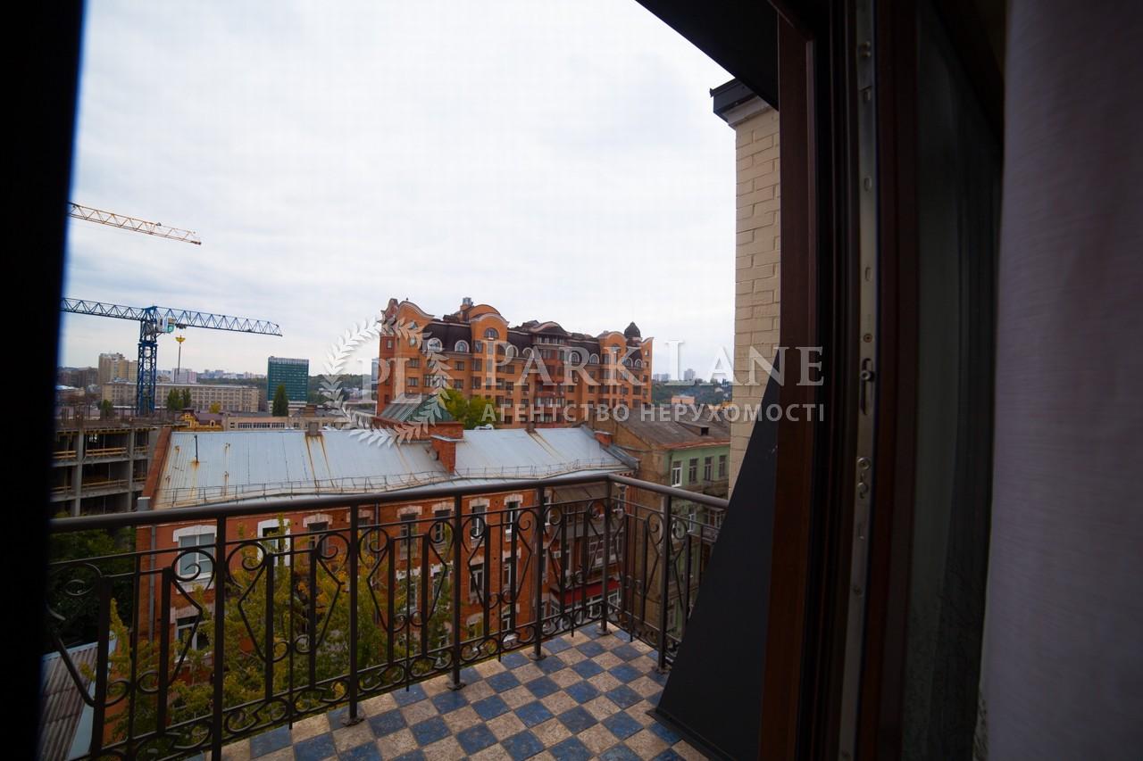 Квартира ул. Саксаганского, 41, Киев, X-21772 - Фото 24