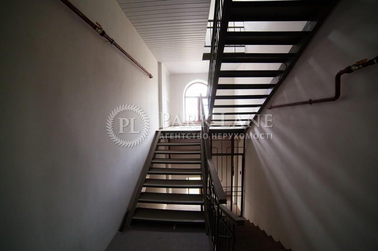 Квартира ул. Саксаганского, 41, Киев, X-21772 - Фото 22