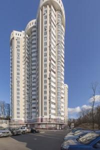 Квартира Z-591883, Рижская, 73г, Киев - Фото 2