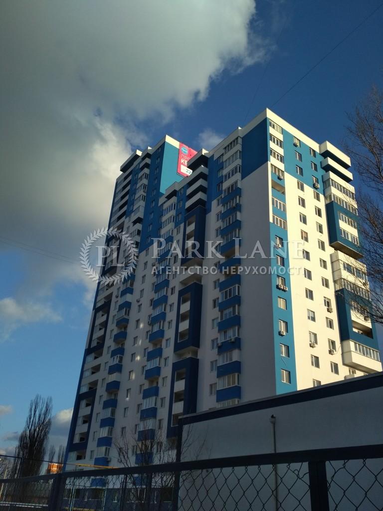 Квартира ул. Семьи Стешенко (Строкача Тимофея), 9, Киев, R-10847 - Фото 1